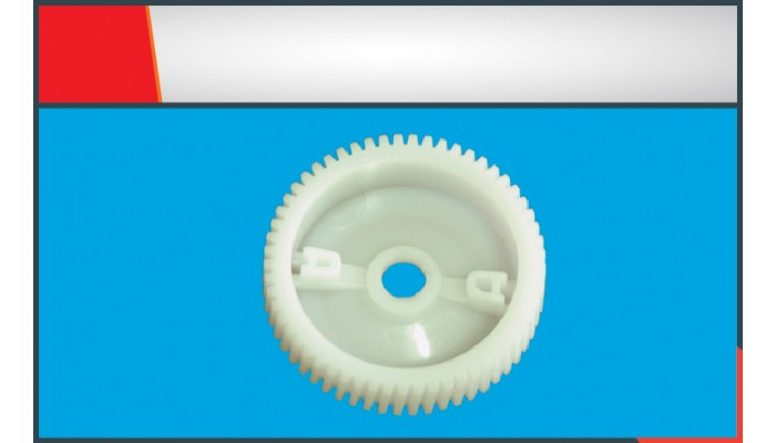 R19 MOTOR INTERNAL GEAR (51,55mm)